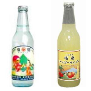 Ibusuki hot spring soda pop and mango soda pop