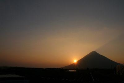 Mt. Kaimondake